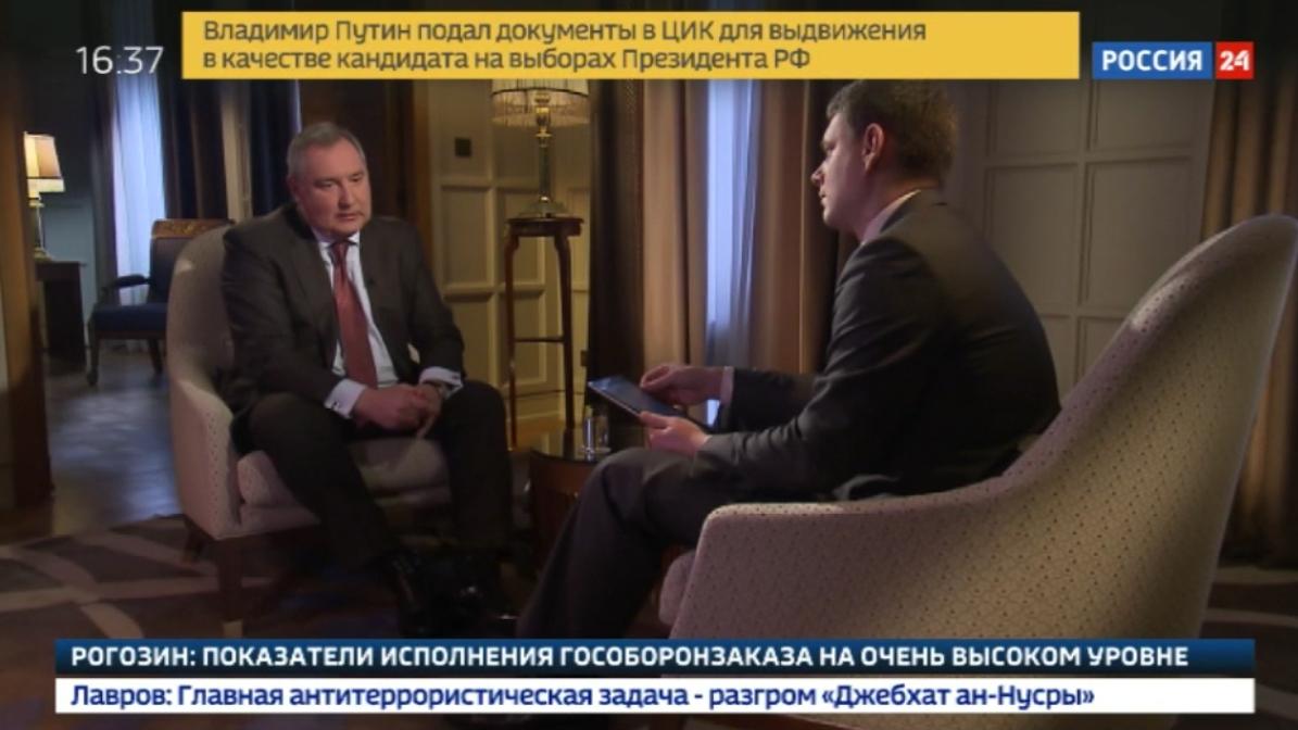 Рогозин: выполнение оборонного заказа идет не хуже, чем в прошлом году